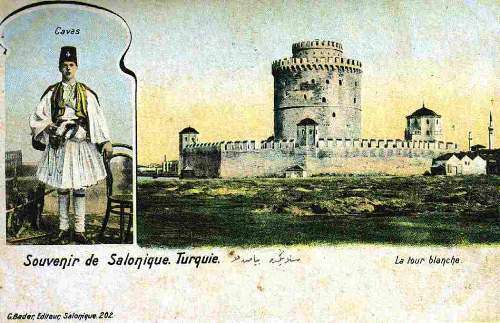 Ο Λευκός Πύργος με την περιτείχισή του στα 1900