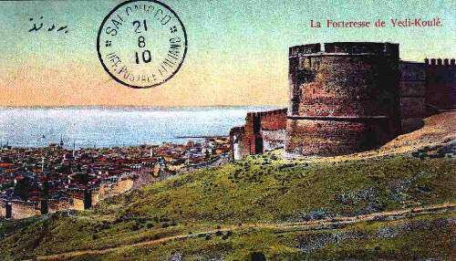 Το Φρούριο του Γεντί-Κουλέ