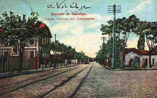 Η Λεωφόρος των Εξοχών (σήμερα Βασ. Όλγας) στα 1903
