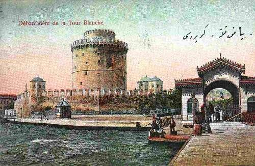 Η αποβάθρα του Λευκού Πύργου στα 1900