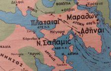 Χάρτης της Αρχαίας Ελλάδας (λεπτομέρεια). Αρχαία Ελλάς. Ιστορική επεξεργασία: Παύλος Καρολίδης.