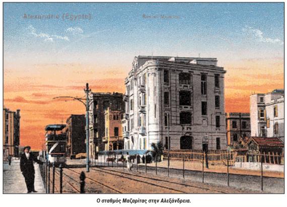 Το 18ο αι. η Οθωμανική Αυτοκρατορία περνούσε περίοδο μεγάλης παρακμής, πράγμα που ως γνωστόν εκμεταλλεύθηκαν για οικονομικούς κυρίως λόγους οι μεγάλες δυνάμεις της Ευρώπης (Αγγλία, Γαλλία και Ρωσία).