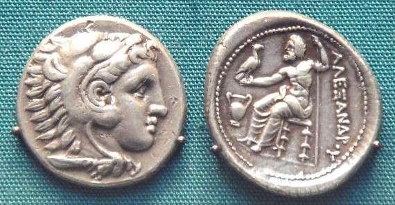 Αργυρό νόμισμα που απεικονίζει τον Ηρακλή, μυθολογικό γενάρχη των Μακεδόνων, με λεοντοκεφαλή