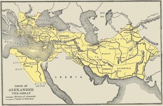 Η αυτοκρατορία του Μεγάλου Αλεξάνδρου