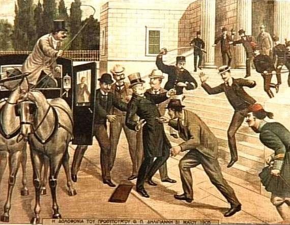 Ο Θεόδωρος Δηλιγιάννης (Λαγκάδια Αρκαδίας, 19 Μαΐου 1824 - Αθήνα, 31 Μαΐου 1905 (81 ετών) ) ήταν Έλληνας νομικός και πολιτικός, πληρεξούσιος, βουλευτής, υπουργός σε αρκετές κυβερνήσεις και πέντε φορές πρωθυπουργός στο διάστημα 1885-1903. Η δολοφονία του Θεόδωρου Δηλιγιάννη
