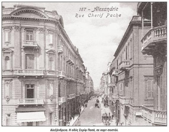 Το τέλος του Α΄ Παγκοσμίου πολέμου ακολούθησε μια γενική κρίση της παγκόσμιας αγοράς, η οποία οδήγησε στην παρακμή του νεοελληνικού παροικιακού φαινομένου. Η κατάσταση για τον Ελληνισμό της Αιγύπτου έγινε εξαιρετικά δύσκολη.
