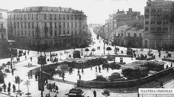 Πλατεία Ομονοίας στην Αθήνα,1950