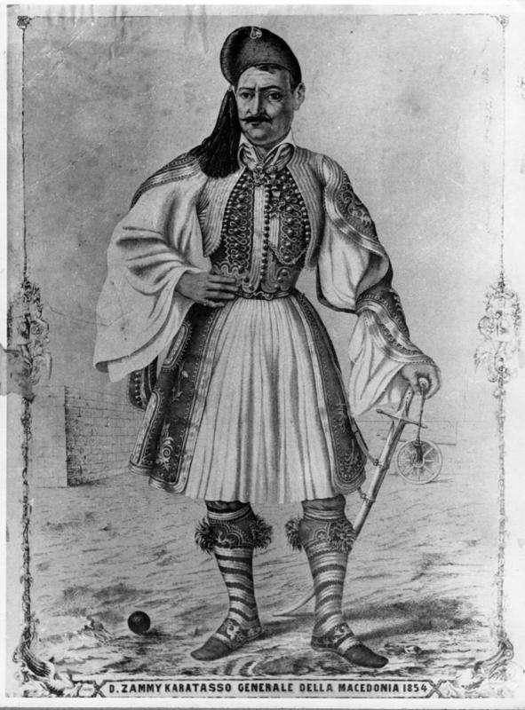 Ο Δημήτριος ή Τσάμης Καρατάσος (1798-1861), ήταν Αγωνιστής - οπλαρχηγός στην Ελληνική Επανάσταση του 1821, που έδρασε στην περιοχή της Νάουσας κα αργότερα υπασπιστής του ΄Όθωνα