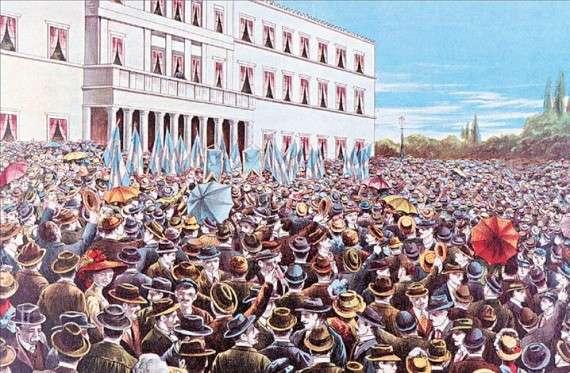 Το συλλαλητήριο της 14ης Σεπτεμβρίου 1909 στο Πεδίον του Αρεως (Εθνικό Ιστορικό Μουσείο)
