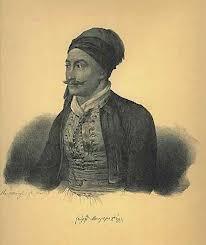 Γεώργιος Μαυρομιχάλης