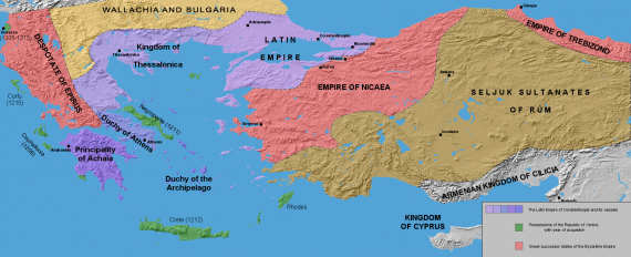 Η Λατινική και η Βυζαντινή Αυτοκρατορία μετά την Δ 'Σταυροφορία. (περ. 1204)