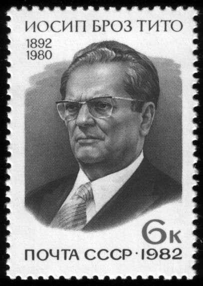 Ε.Σ.Σ.Δ., γραμματόσημο, Γιόσιπ Μπροζ Τίτο, 1982 (Michel № 5151, Scott № 5019)