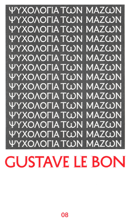 Le Bon Gustave - Ψυχολογία των μαζών (PDF)