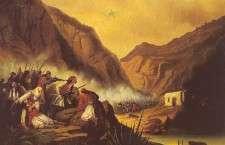 Μάχη στα στενά των Δερβενακίων – Θ. Βρυζάκης