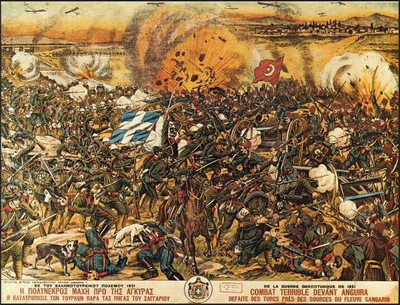Λαϊκή εικόνα της εποχής που εικονίζει την Μάχη του Σαγγάριου.