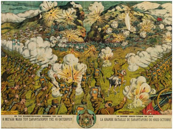 Η Μάχη του Σαρανταπόρου ή μάχη των στενών της Πέτρας αποτελεί την πρώτη πολεμική επιχείριση της Ελλάδας στον Α΄ Βαλκανικό Πόλεμο. Έλαβε χώρα στις 9 Οκτωβρίου του 1912 στα Στενά του Σαραντάπορου. Μετά τη σύγκρουση της πρώτης μέρας, οι τουρκικές δυνάμεις συμπτύχθηκαν προς τα Σέρβια, αφήνοντας στα χέρια του ελληνικού στρατού αρκετό υλικό και λίγους αιχμαλώτους. Οι ελληνικές δυνάμεις έπειτα από ισχυρή αντίσταση των τουρκικών δυνάμεων, πέτυχαν μια σημαντική νίκη η οποία άνοιξε το δρόμο για την απελευθέρωση της Μακεδονίας.