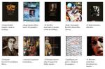 90 Δωρεάν e-books για την ψηφιακή σας βιβλιοθήκη
