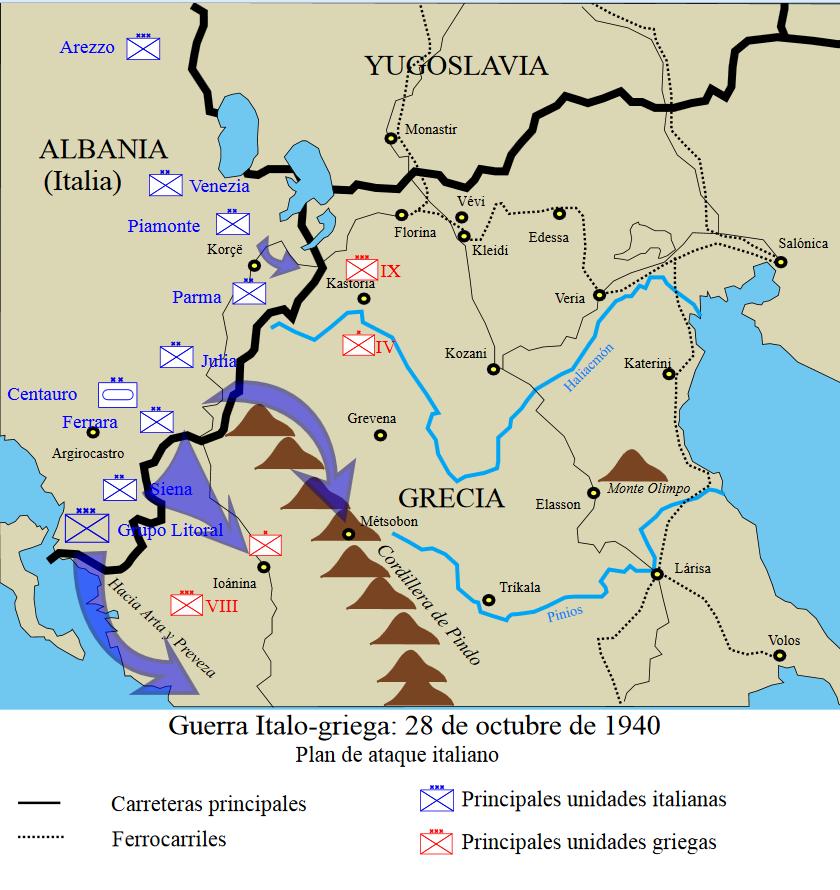 Η διάταξη του Ιταλικού και του Ελληνικού στρατού τον Οκτώβριο του 1940