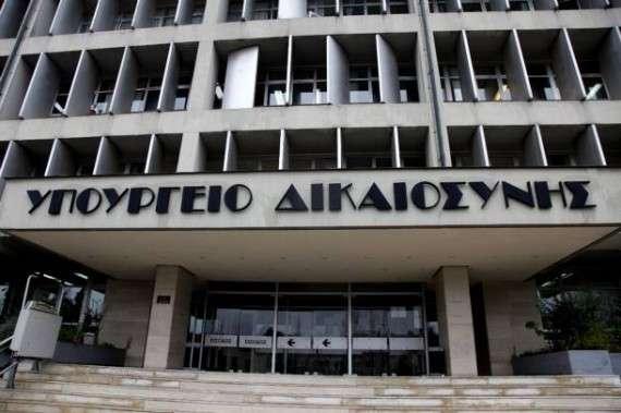 Απάντηση Υπουργού Δικαιοσύνης, Διαφάνειας και Ανθρωπίνων Δικαιωμάτων κ. Αντώνη Ρουπακιώτη στην υπ' αριθμόν 1410/14-5-2013 επίκαιρη ερώτηση του Προέδρου της Κοινοβουλευτικής Ομάδας του Συνασπισμού Ριζοσπαστικής Αριστεράς-Ενωτικού Κοινωνικού Μετώπου κ. Αλέξη Τσίπρα