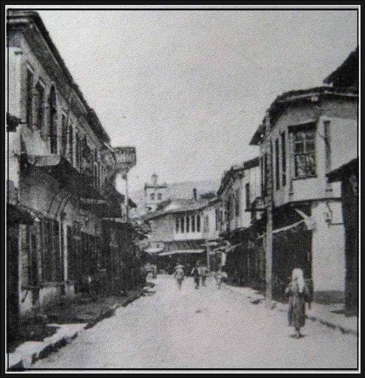 Η παλιά Κοζάνη, 1917