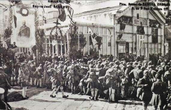 Έλληνες στρατιώτες στη Σμύρνη, 15 Μαΐου 1919