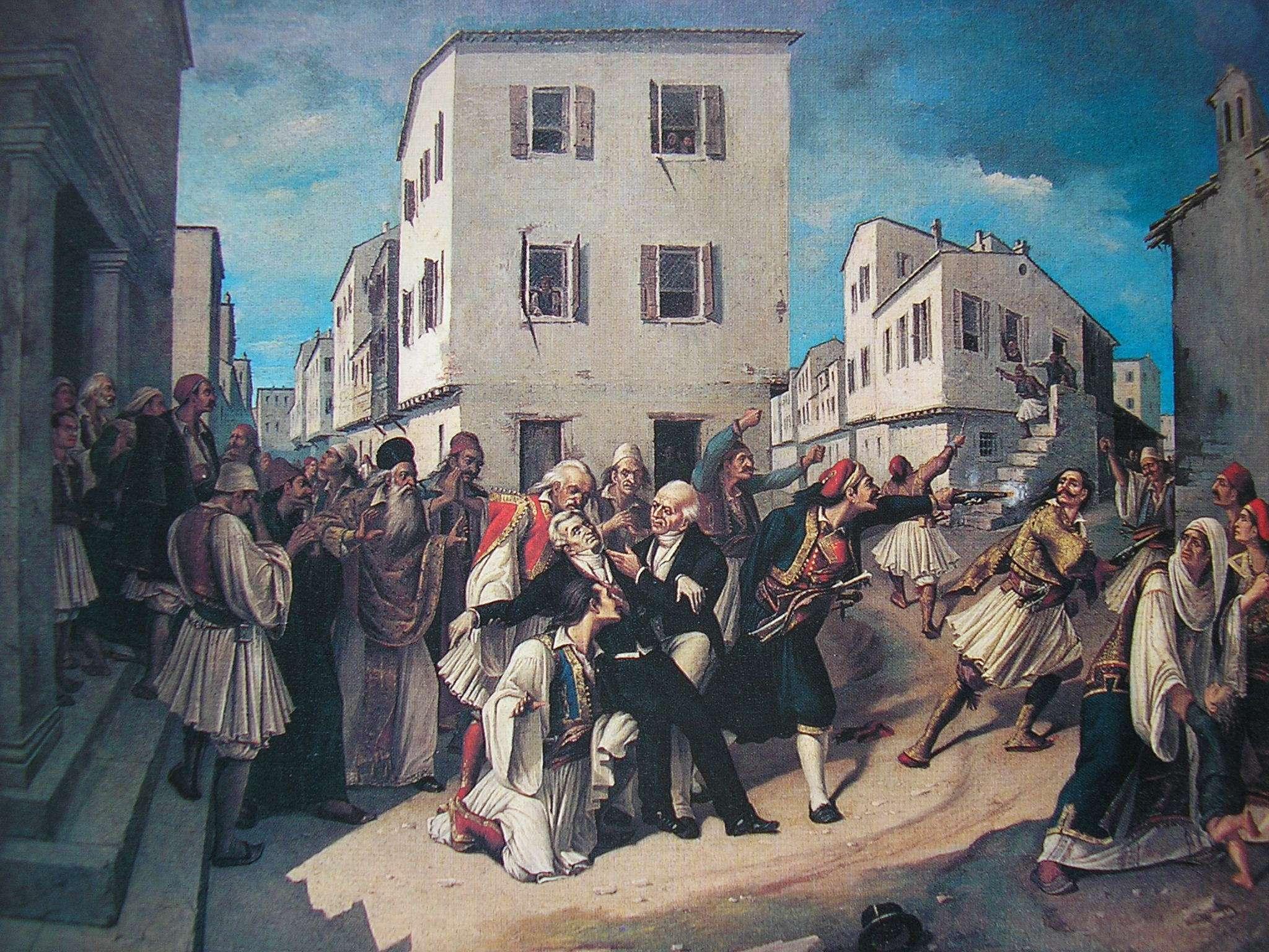 Η δολοφονία του Ιωάννη Καποδίστρια, πίνακας, Χαράλαμπος Παχής