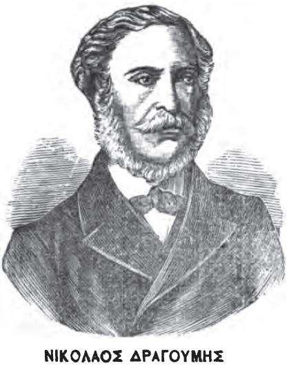 Σκίτσο του Νίκου Δραγούμη από το περιοδικό Ποικίλη Στοά του 1881