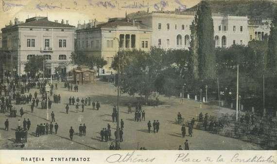 Αθήνα, πλατεία Συντάγματος, αρχές 20ού αιώνα