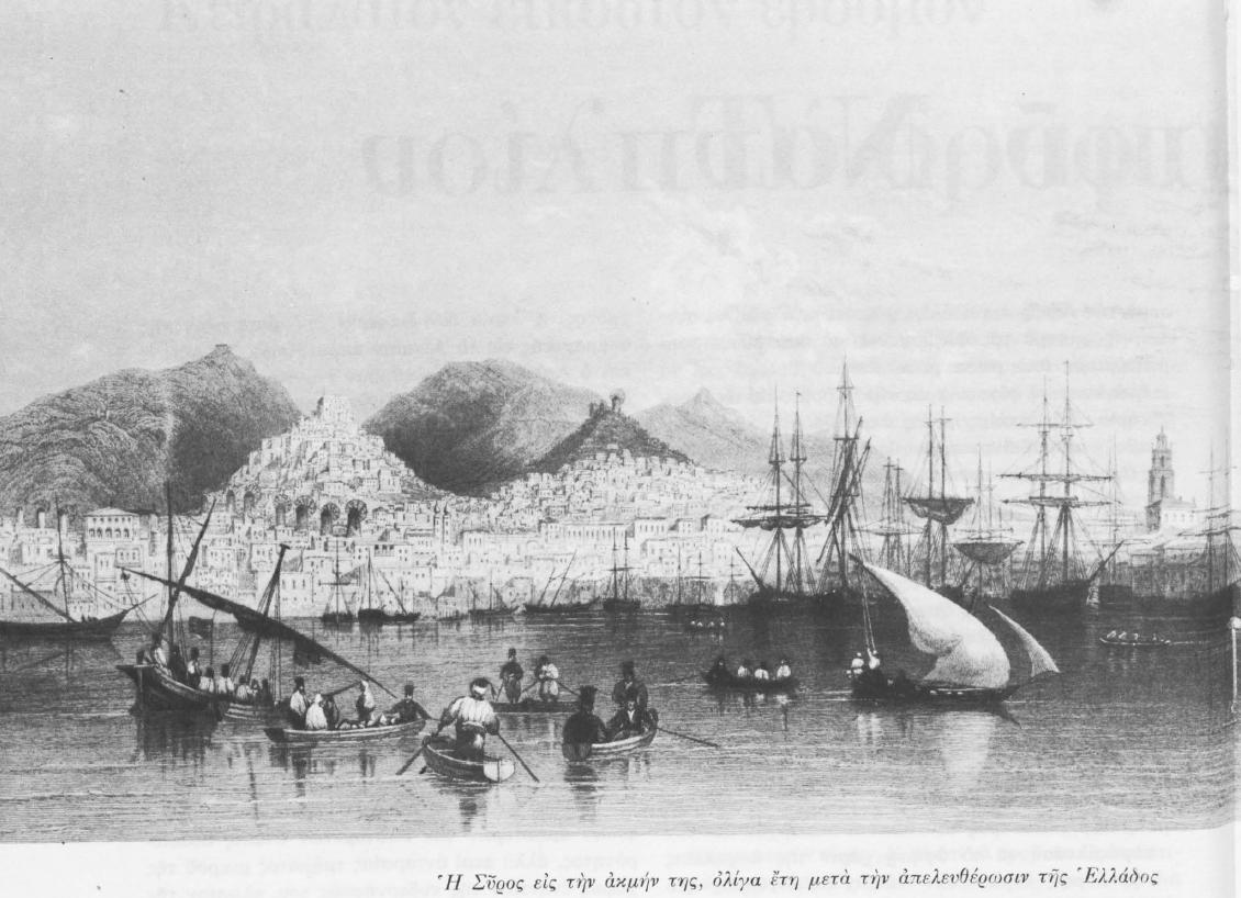 Η Σύρος, μετά το 1830. Ήδη το 1828 οι κάτοικοι της Ερμούπολης ανέρχονταν σε 14.000 περίπου συνθέτοντας το μεγαλύτερο αστικό κέντρο της χώρας, ενώ πολύ γρήγορα η Ερμούπολη έγινε το μεγαλύτερο βιομηχανικό και εμπορικό κέντρο της ελεύθερης Ελλάδας, φτάνοντας το 1850 τους 20.000 κατοίκους και το 1889 τους 22.000.