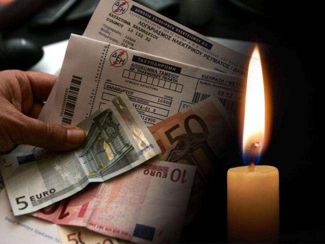 Είχε κοπεί το ρεύμα, γιατί δεν το πλήρωσα, γιατί ήταν τετρακόσιαεικοσιπέντε ολόκληρα ευρώ και δεν τα είχα. Το περίμενα.