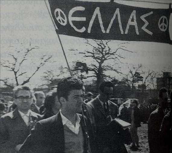 Στην πορεία, ο Λαμπράκης κάτω από το ελληνικό πανό –το ίδιο που θα ανοίξει σε μερικές μέρες στον Μαραθώνα (ΑΣΚΙ)