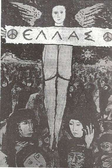 Σκίτσο του Μίνου Αργυράκη, δημοσιεύτηκε στην Αυγή τη μέρα του θανάτου του Λαμπράκη, 28.5.1963