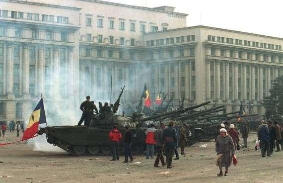 Η επανάσταση του 1989 στη Ρουμανία οδήγησε στην πτώση του κομμουνιστικού καθεστώτος της χώρας