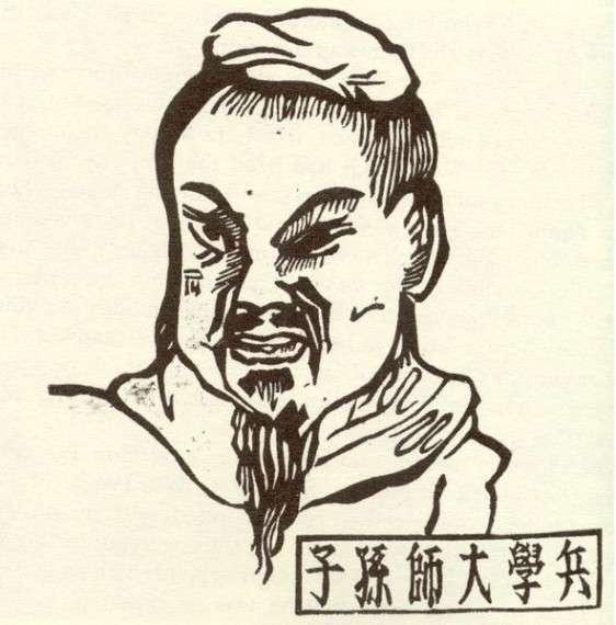 """Σουν Τσου (κινέζικα: 孫子, πινγίν: Σουν Ζι) (""""Αφέντης Σουν"""") είναι ένας τιμητικός τίτλος που παραχωρήθηκε στον Σουν Βου (544 π.Χ. - 496 π.Χ.), τον συγγραφέα της Τέχνης του Πολέμου, ενός αρχαίου κινεζικού βιβλίου στρατιωτικής στρατηγικής με τεράστια επιρροή. Είναι επίσης ένας από τους πρώτους ρεαλιστές στη θεωρία διεθνών σχέσεων."""