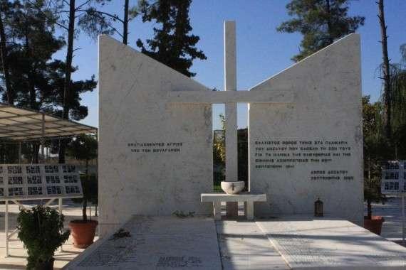 Μνημείο εκτελεσθέντων στο Δοξάτο Δράμας