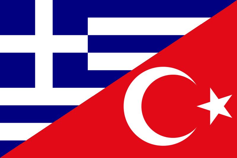 Με άλλα λόγια, η σχέση της Τουρκίας προς την Ευρωπαϊκή Ένωση είναι πιο σύνθετη απ' ό,τι η σχέση της Ελλάδας προς αυτήν και μπορεί να συγκεφαλαιωθεί ως εξής: η Ευρωπαϊκή Ένωση εκ των πραγμάτων δεν μπορεί να ικανοποιήσει όλα τα αιτήματα μιας Τουρκίας σήμερα 62 και αύριο 100 εκατομμυρίων κατοίκων, παράλληλα όμως τα ζωτικά της συμφέροντα δεν της επιτρέπουν να απογοητεύσει πλήρως την τουρκική πλευρά·