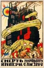 Ο Κάρλ Μάρξ και η διαλεκτική του καπιταλισμού