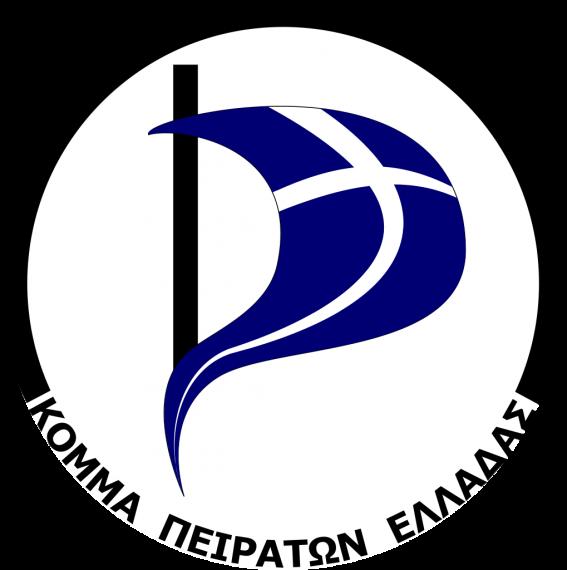 Κόμμα Πειρατών Ελλάδας