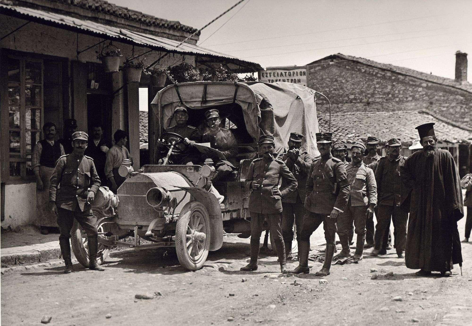 103 - Φιλιππιάδα 1913