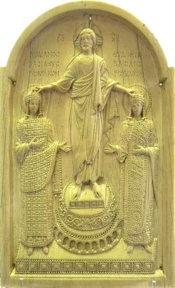 Δίπτυχο σε ελεφαντόδοτη πλάκα με τον Ρωμανό Διογένη και τη σύζυγό του Ευδοκία, Εθνική Βιβλιοθήκη Γαλλίας.