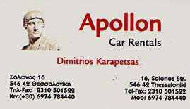 Apollon  Car Rentals