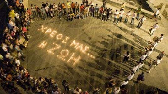 Το ΚΕΘΕΑ, όπως το ήξεραν τα μέλη, οι εργαζόμενοι κι η ελληνική κοινωνία, κινδυνεύει με κατάργηση!