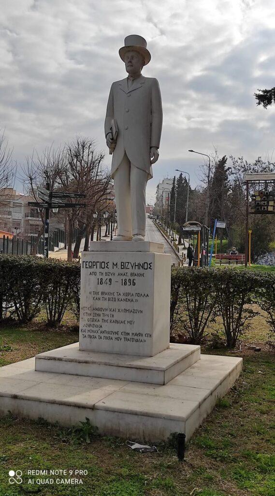 Άγαλμα του πεζογράφου και ποιητή Γεωργίου Βιζυηνού (1849-1896) στη συμβολή των οδών Αγίου Δημητρίου και Γ Βιζυηνού , απέναντι από τα κοιμητήρια της Ευαγγελίστριας. Έργο του γλύπτη Αθ. Αλεξιάδη. Θεσσαλονίκη.
