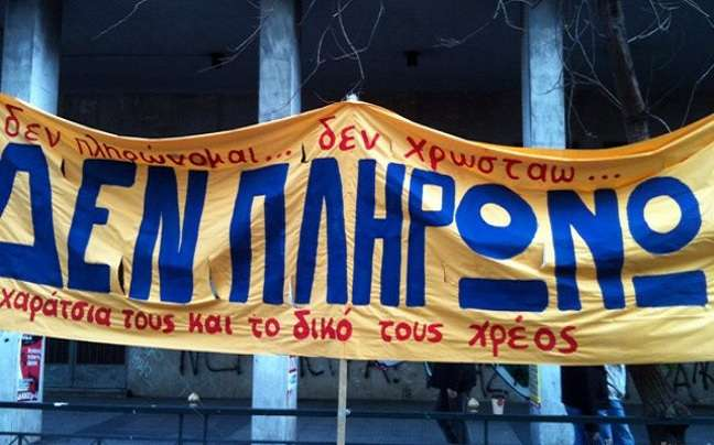 Στην Ελλάδα το «δεν πληρώνω» πήρε διαστάσεις κινήματος.