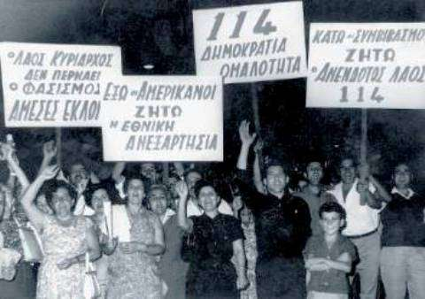 Η αξιωµατική αντιπολίτευση, όπως είχε προκύψει από τις εκλογές του 1961, κήρυξε «Ανένδοτο Αγώνα» για την αποκατάσταση της δηµοκρατίας και της νοµιµότητας στη χώρα. Διαδήλωση στα Ιουλιανά του 1965