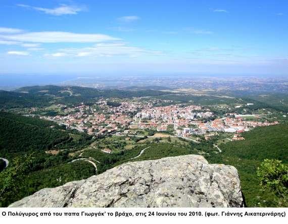Ο Πολύγυρος πρότυπο πράσινης πόλης σε εθνικό και διεθνές επίπεδο