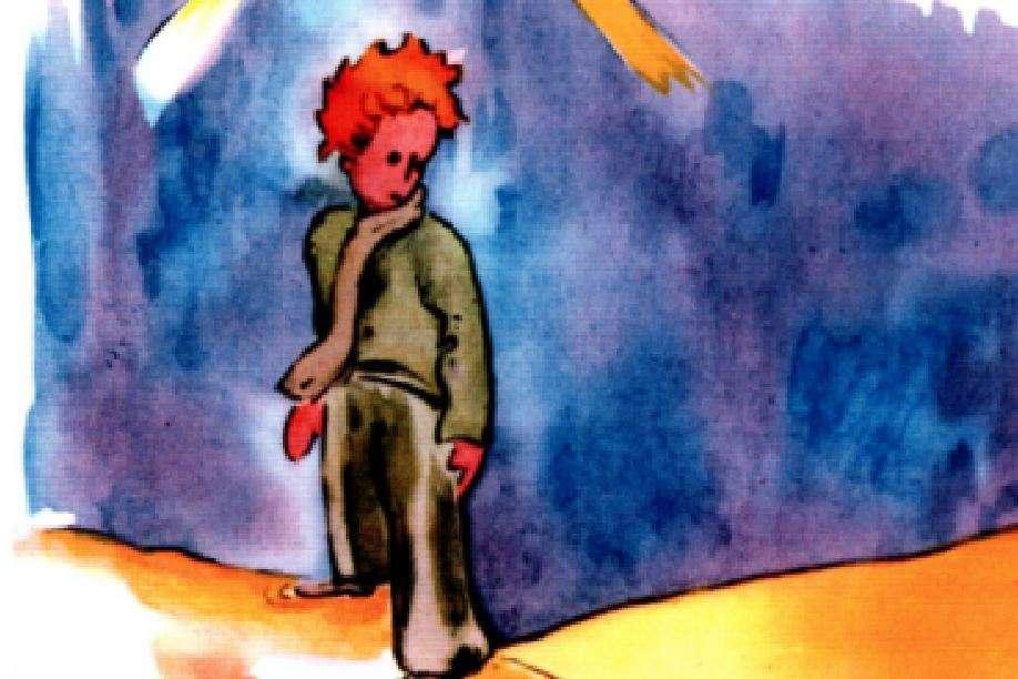 Αντουάν Ντε Σαιντ- Εξυπερύ, Ο μικρός πρίγκηπας, εκδ. Γνώση
