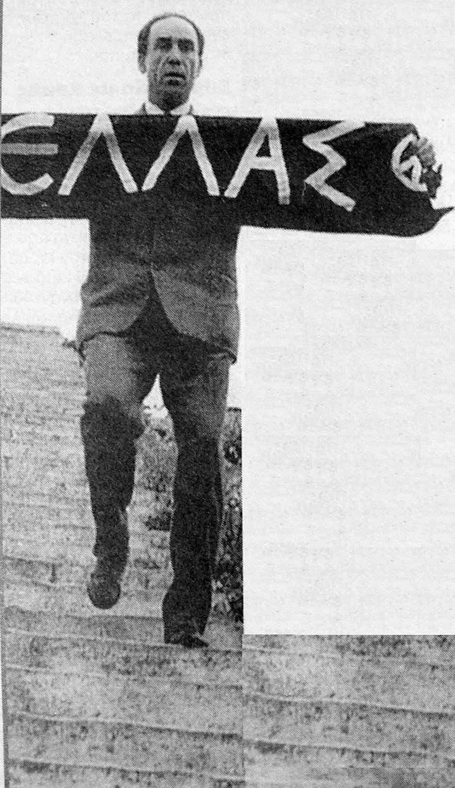 Ο Γρηγόρης Λαμπράκης (Κερασίτσα Αρκαδίας 3 Απριλίου 1912 – Θεσσαλονίκη 27 Μαΐου 1963 [1]) ήταν γιατρός, αθλητής, και πολιτικός που δολοφονήθηκε από παρακρατικούς
