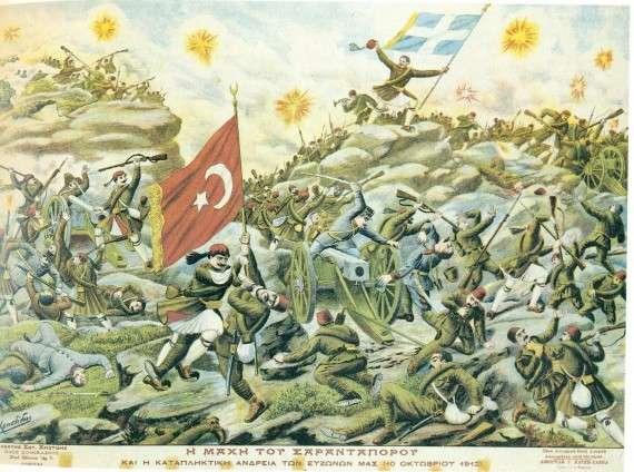 Η Μάχη στο Σαραντάπορο, λαϊκή εικόνα εποχής
