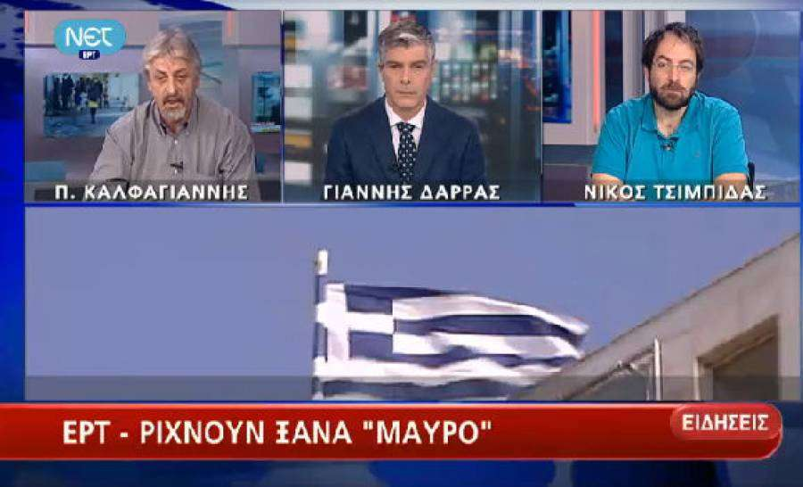 Εμείς, οι αγωνιζόμενοι Εργαζόμενοι της ΕΡΤ, σας καλούμε να συντονιστείτε με το ertopen.com, το thepressproject.gr αλλά και όποιο άλλο ιστότοπο προσφέρει το τηλεοπτικό και ραδιοφωνικό πρόγραμμα της Ελεύθερης Ραδιοφωνίας Τηλεόρασης διαδικτυακά.